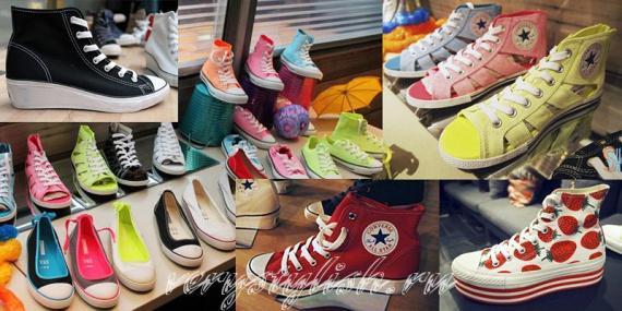 Коллекция Converse весна-лето 2013