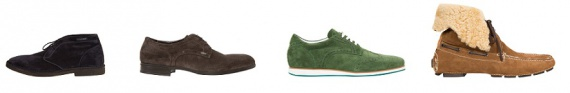 Замшевая обувь в осенние дни