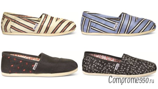TOMS x Tabitha Simmons